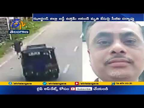 Jharkhand Judge intentionally hit by driver, CBI tells Court