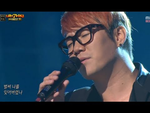 [HOT] Yoon Min-soo - Only longing grows, 윤민수 - 그리움만 쌓이네, I Am A Singer Special Best10 20130918