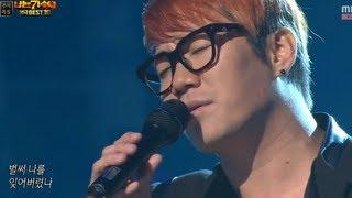 [HOT] Yoon Min-soo - Only longing grows, 윤민수 - 그리움만 쌓이네, I Am A Singer Special Best10 20130918