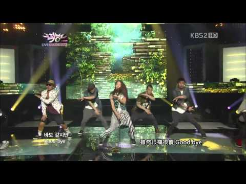 【HD繁中字】120824 BoA ft EXO-M Luhan - Only One