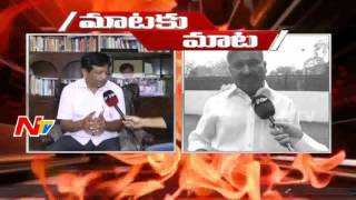 Maataku Maata : Mysura Reddy vs YSRCP Leader Peddireddy..