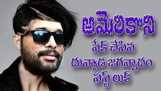 Dj Duvvada Jagannadham Download Telugu Allu Arjun Dj Duvvada