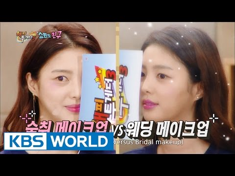 Son&Park, half half makeup battle [Happy Together/2016.07.28]
