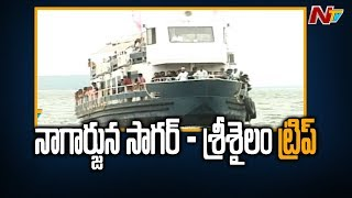 TS Tourism Launches Sagar to Srisailam Cruise..