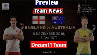 AUS VS ENG HOCKEY DREAM11 TEAM ||ENGLAND VS AUSTRALIAHOCKEY DREAM11 TEAM || TEAM NEWS, PLAYING11