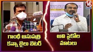 War of words between Akbaruddin Owaisi Vs Etela Rajender o..