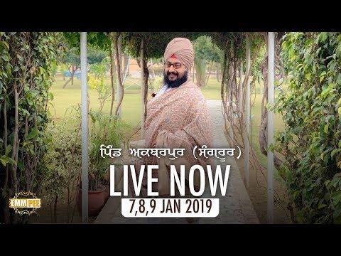 Live Streaming | Akbarpur (Sangrur) | 9 Jan 2019 | Day 3 | Dhadrianwale