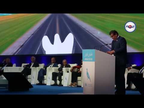 أخنوش يفتتح أشغال المؤتمر الوطني السادس لـ