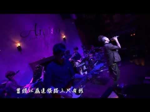 李立崴 Li Li Wei - 愛的路上千萬里+Love You More than I Can Say+手(HD)