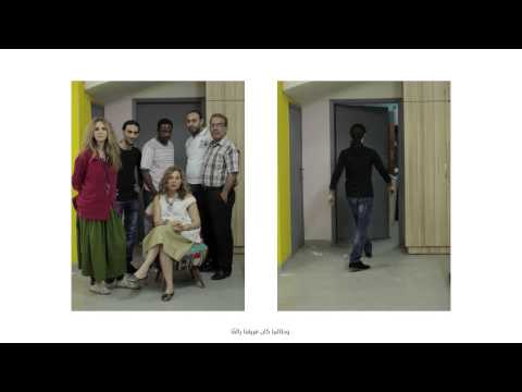Azza Fahmy Modern Cultural Curators Film Ft. Bokja Design
