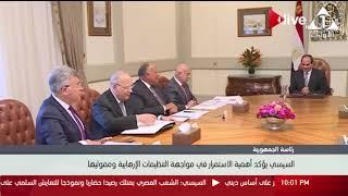 السيسي يستعرض الاستعدادات للمؤتمر الدولي للشمول المالي بمدينة شرم ...