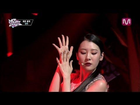 선미_보름달 feat.리나 (Full Moon by Sunmi feat Lena of Mcountdown 2014.02.20)