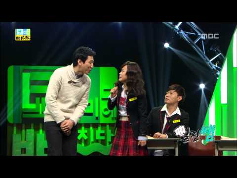 Fall in Comedy, Gangster Teacher #02, 일진쌤 20131104