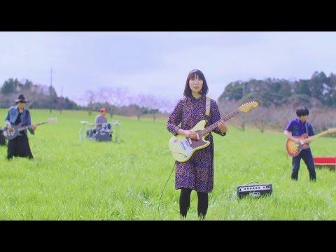 ピロカルピン「グローイングローイン」MV