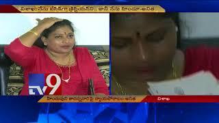 TDP MLA Anitha: I am a Hindu..