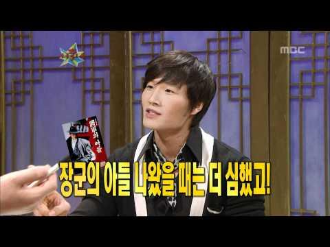 The Guru Show, Kim Jong-guk, #05, 김종국 20081203