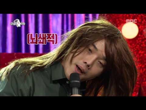 [RADIO STAR] 라디오스타 - [RADIO STAR] 라디오스타 - Kwon Hyuk-soo sung 'I Loved You' 20160803