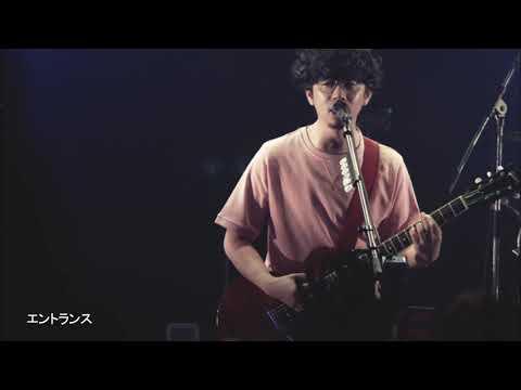 ASIAN KUNG-FU GENERATION 映像作品集14巻 ~Tour 2018「BONES & YAMS」~ (Trailer)