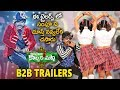 Back to back trailers of Kobbari Matta starring Sampoornesh Babu