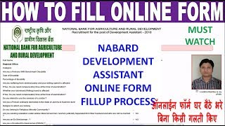 nabard loan apply online Videos - Playxem com