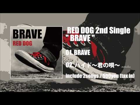 REDDOG 2nd Single「BRAVE」Trailer