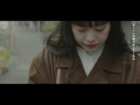 Mr.EggPlant  「グッドバイ」MV