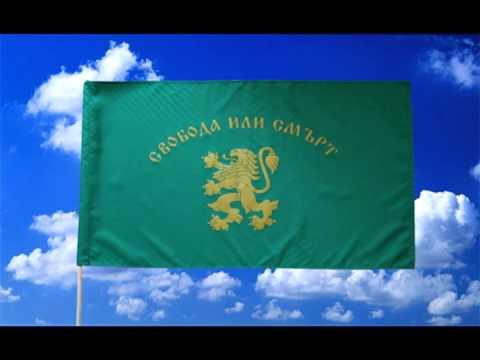 Българска маршова песен - Тих бял Дунав