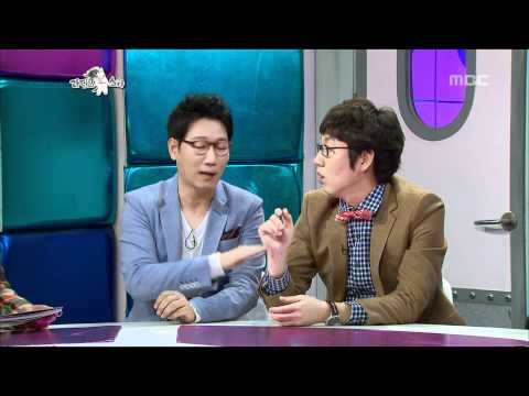 The Radio Star, Family #02, 한솥밥 식구들 20120111