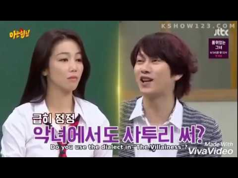 kim heechul savage and funny moment 😂👌