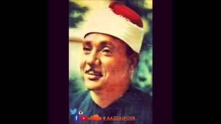 Qari Abdul Basit (Famous Qirat) (HD1952) - ABU SUFYAN