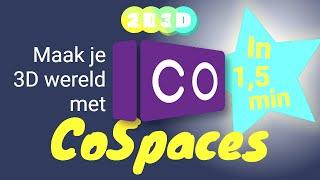 CoSpaces in 1,5 min  - bouw simpel je eigen 3D wereld