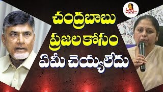Give chance to YS Jagan as experienced Naidu failed to ful..