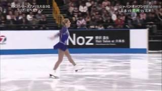 ユリア・セベスチェン5