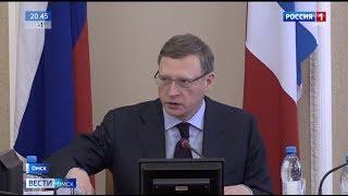 Александр Бурков призвал омичей не паниковать