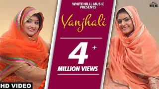 Vanjhali – Nooran Sisters