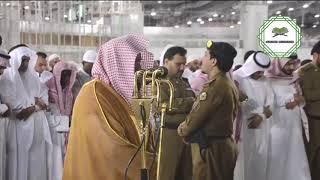 Beautiful recitation of Surah Al Balad and Surah Al Inshrah by Sheikh Abdur Rahman As Sudaise.