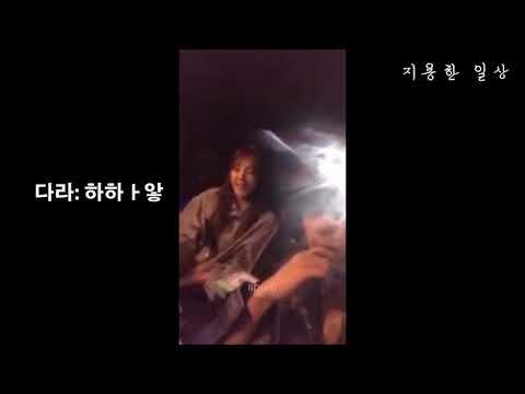 170902 지디 인스타 라이브 풀버전 [자막](ft.dara)  gdragon instargram live full video, bigbang