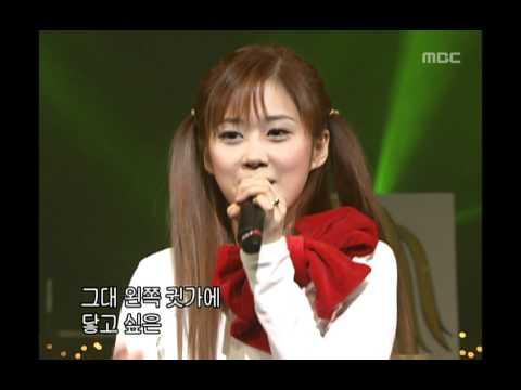 음악캠프 - Jang Na-ra - April story, 장나라 - 4월 이야기, Music Camp 20020126