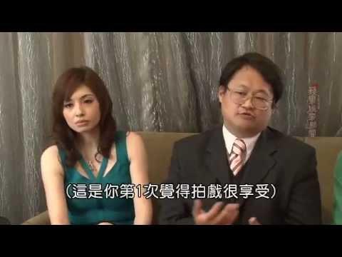 《蘋果娛樂新聞》20121022-何如芸復出稱飯店小開老公支持 夫妻間互相信任