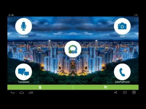 Android New InterprePhone Demo with Text Translation