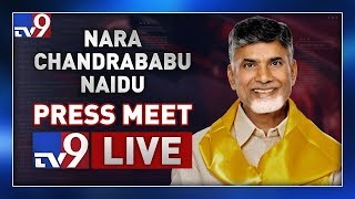 Chandrababu Press Meet LIVE- Vijayawada..