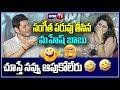 Mahesh Babu hilarious punches on Sangeetha, anchor Shyamala