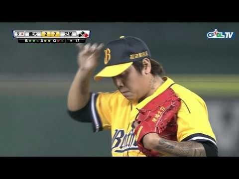04/06 義大 vs 兄弟 九局上,陳鴻文對決張定揚投出個近身球互嗆