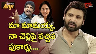 Sumanth over Gossips on Nagarjuna and Supriya..