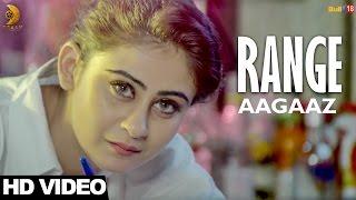 Range – Aagaaz