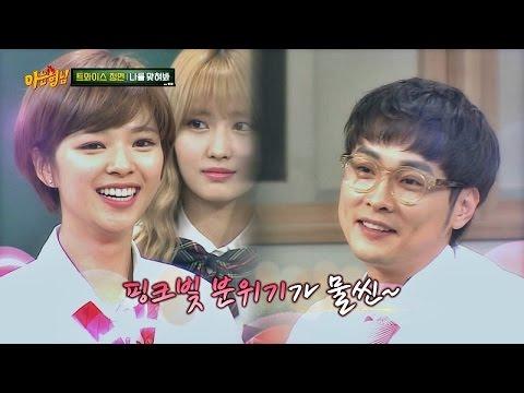 정연(Jeong Eon)-경훈(Min Kyung Hoon) '핑크빛 기류' 둘이 호..,혹..시! 어베벨레렐레♥ 아는 형님(Knowing bros) 27회