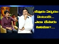 Fan Shocking Question to Nagarjuna!!