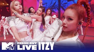 ITZY Performs 'In the Morning' | #MTVFreshOut