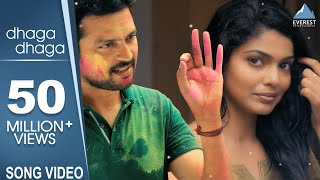 Dhaga Dhaga Song Video - Dagdi Chawl | Marathi Songs | Ankush Chaudhari, Pooja Sawant
