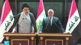 بدء الحراك السياسي في العراق لتشكيل تحالفات سياسية بعد ...